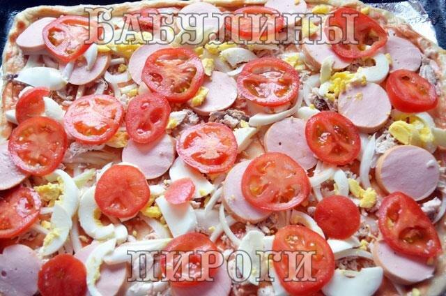 нарезанные томаты