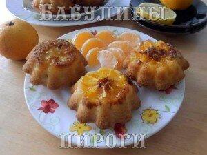 кексы с мандаринами