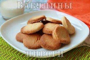 печенье для маленьких