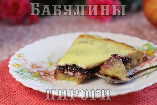 пирог с вареньем рецепт с фото