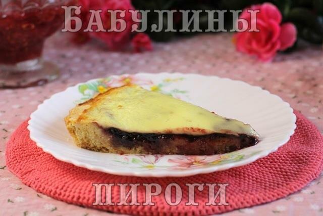 Открытый пирог с вареньем, рецепт с фото