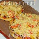 Пицца с копченой колбасой, помидорами и сыром «8 марта»