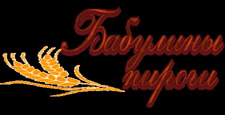 логотип сайта о выпечке